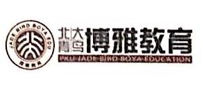 深圳市青鸟博雅教育科技有限公司 最新采购和商业信息