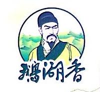 江西省江天农业科技有限公司 最新采购和商业信息