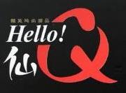 深圳市华欣万家餐饮投资管理有限公司 最新采购和商业信息