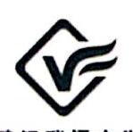 武汉瑞福广告有限公司 最新采购和商业信息