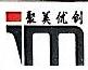 深圳天下百味网络科技有限公司 最新采购和商业信息