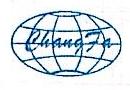 上海昌发岩土工程勘察技术有限公司 最新采购和商业信息