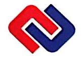 抚州国泰复合材料有限公司 最新采购和商业信息