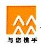 丹东华润燃气有限公司 最新采购和商业信息