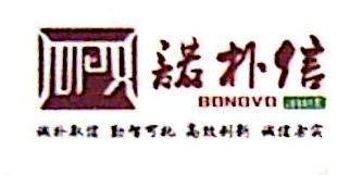 诺朴信(北京)科技有限公司