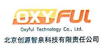 北京创源智泉科技有限责任公司 最新采购和商业信息