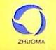 宁波北仑卓玛液压机械有限公司 最新采购和商业信息