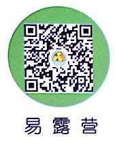杭州旅居星球网络科技有限公司 最新采购和商业信息