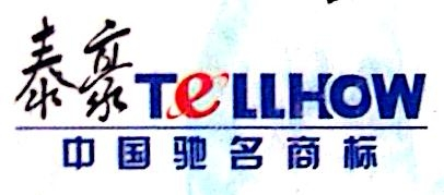 北京泰豪智能工程有限公司江西分公司