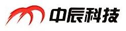 中山市中辰信息科技有限公司 最新采购和商业信息