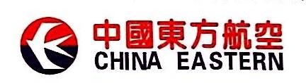 上海普惠飞机发动机维修有限公司 最新采购和商业信息