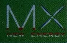 桂林茂兴新能源科技有限公司 最新采购和商业信息