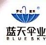 利川市蓝天伞业有限公司 最新采购和商业信息