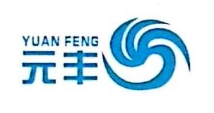 福州元丰机电设备有限公司 最新采购和商业信息