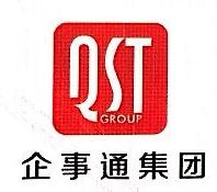 企事通集团有限公司 最新采购和商业信息