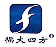 福州四方化工有限公司 最新采购和商业信息