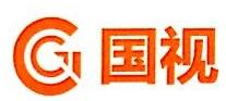 浙江国视科技有限公司 最新采购和商业信息