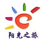 中宁县阳光旅行社(有限公司) 最新采购和商业信息