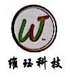 杭州维珏科技有限公司 最新采购和商业信息