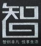 江苏诚海智能科技有限公司 最新采购和商业信息