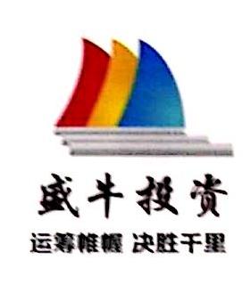 广州盛牛投资管理有限公司 最新采购和商业信息