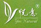 深圳市悦意生活餐饮有限公司