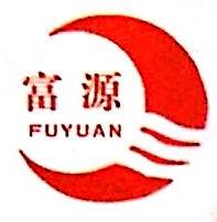 贺州市富源粉体有限公司 最新采购和商业信息
