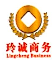 南宁玲诚商务有限公司 最新采购和商业信息