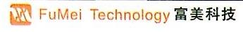 兰州富美电子科技有限责任公司 最新采购和商业信息