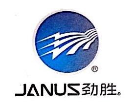 东莞劲胜精密组件股份有限公司 最新采购和商业信息