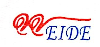温州市浩富妮鞋业有限公司 最新采购和商业信息