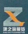 苏州潇之瑜展览有限公司 最新采购和商业信息