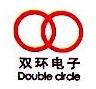 蚌埠市双环电子集团股份有限公司
