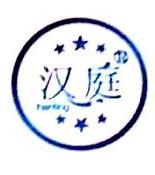 台州市金格电器制造有限公司 最新采购和商业信息