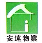 东莞市安远物业管理服务有限公司 最新采购和商业信息