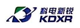 南京科电新锐电力技术有限公司 最新采购和商业信息