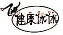 深圳市健康保宝妇婴幼儿用品有限公司 最新采购和商业信息