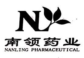 广东南领药业有限公司 最新采购和商业信息