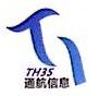 北京通航信息科技有限公司