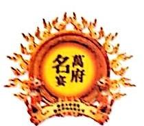 北京万府名宴餐饮管理有限公司 最新采购和商业信息