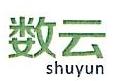 杭州数云信息技术有限公司 最新采购和商业信息