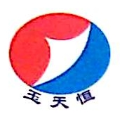 四川玉天恒科技有限公司 最新采购和商业信息