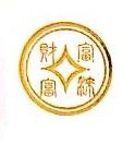 深圳富涞财富资产管理有限公司
