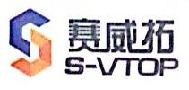 深圳市金诚联创科技有限公司 最新采购和商业信息