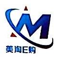 江门市美迪电子商务有限公司 最新采购和商业信息