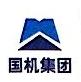 广州智皇自动化设备有限公司 最新采购和商业信息