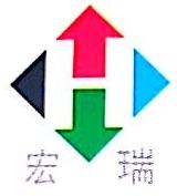 沈阳市宏瑞包装制品有限公司