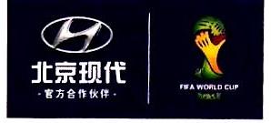 天津市九州紫耀汽车销售服务有限公司 最新采购和商业信息