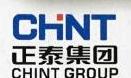 陇西永泰机电设备有限公司 最新采购和商业信息