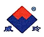 沈阳威玲橡塑机械开发有限公司